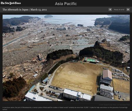NYTimes_つなみ_20110315_5