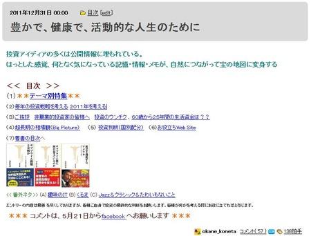 表紙_20110526