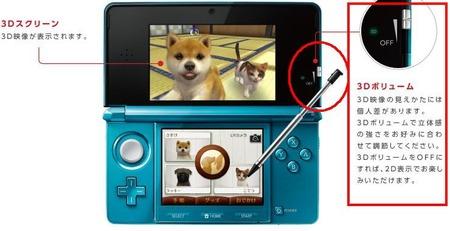 3DS_2