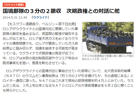 2014_0601_2
