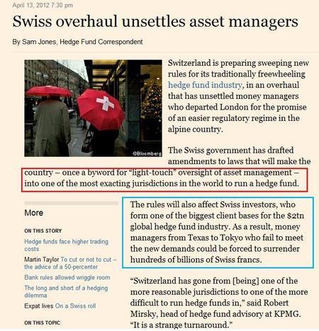 規制強化のスイス
