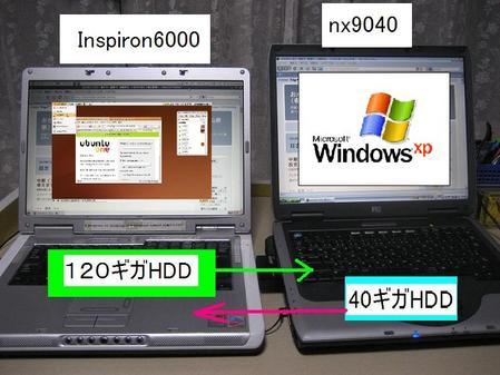 復活したPC_20100327_2