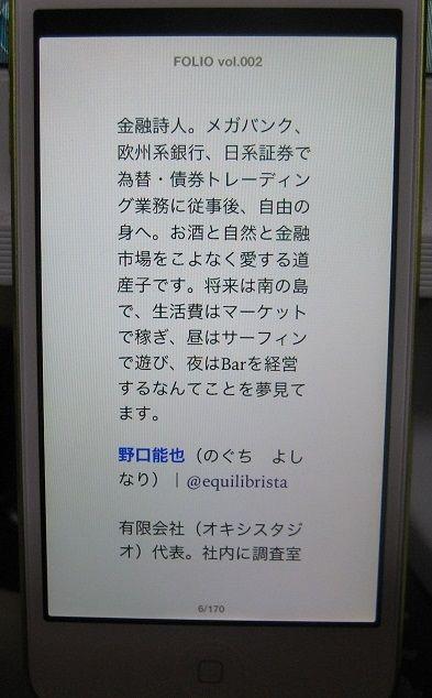 iBook_5