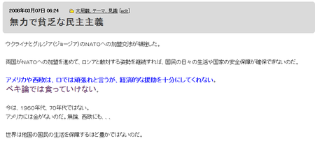2008_0307