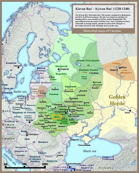 1キエフ公国