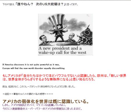 2008_0915_00