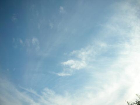 空が変わった