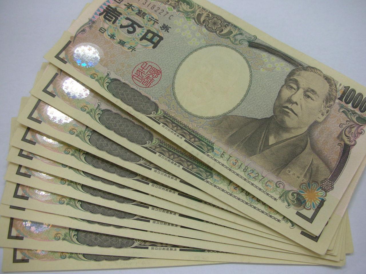 お金の画像 p1_2