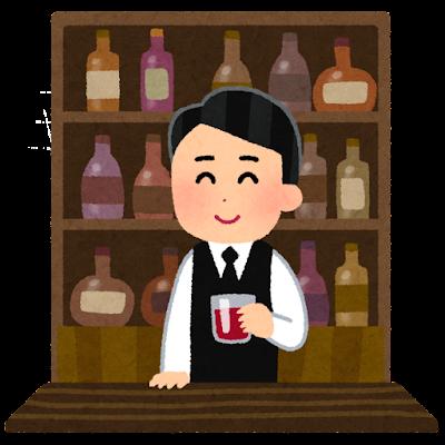 bar_master_man