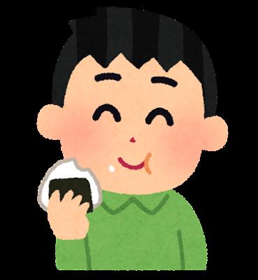 onigiri_taberu_man
