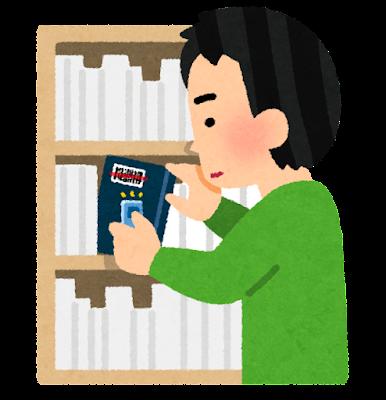 book_beam_sedori