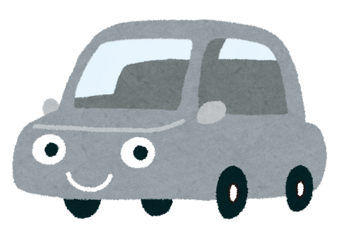 car_gray