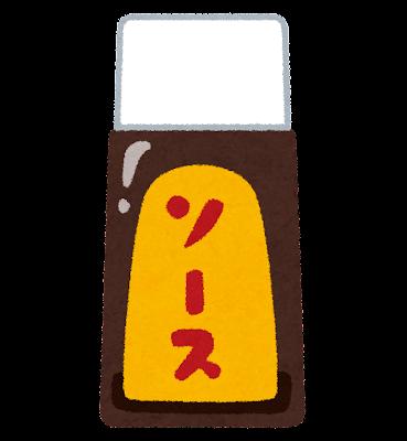 cooking_sauce