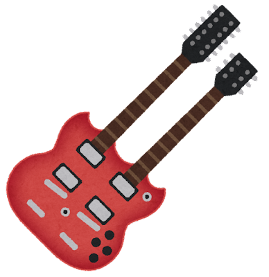 music_guitar_doubleneck