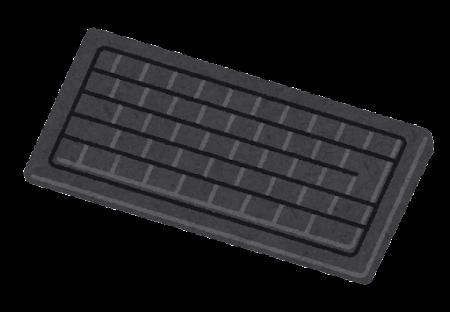 computer_keyboard_black