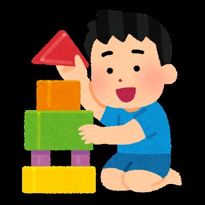 toy_tsumiki_boy