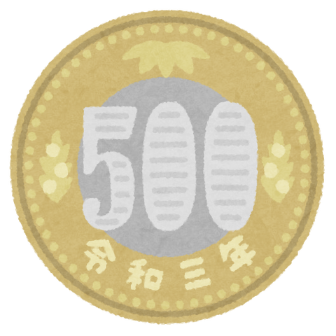 money_coin_reiwa_500_new