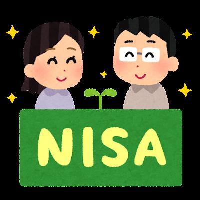 money_title_nisa