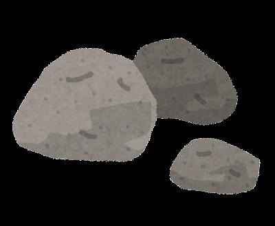 ishi_stone