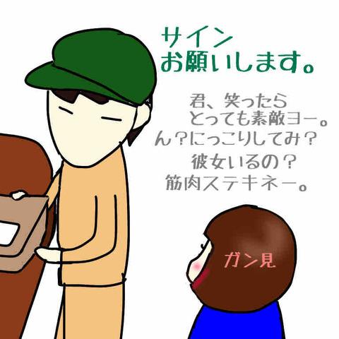 IMG_8418