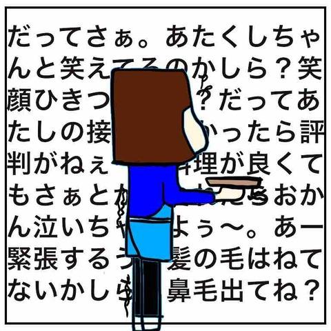 IMG_2472
