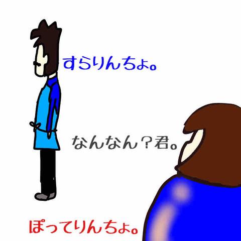 IMG_8127
