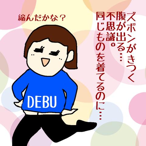 IMG_2040