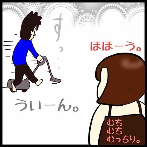 IMG_4446
