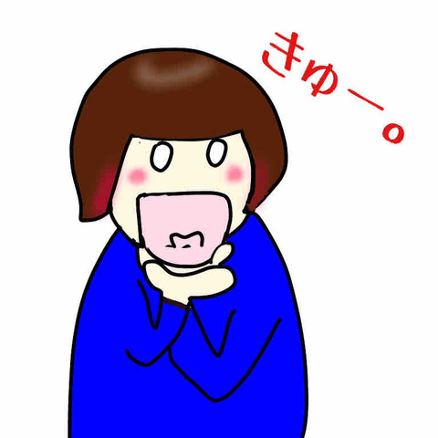 IMG_7996