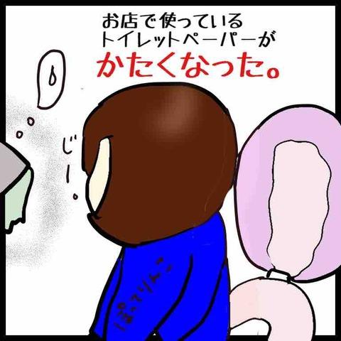 IMG_3932