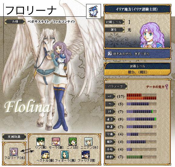 https://livedoor.blogimg.jp/okanonn/imgs/9/0/908d0d60.jpg