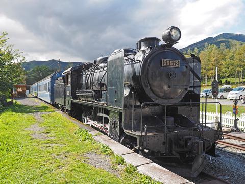 P9200278