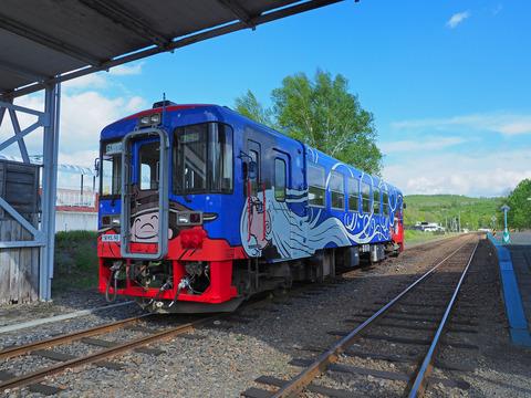 P5250114
