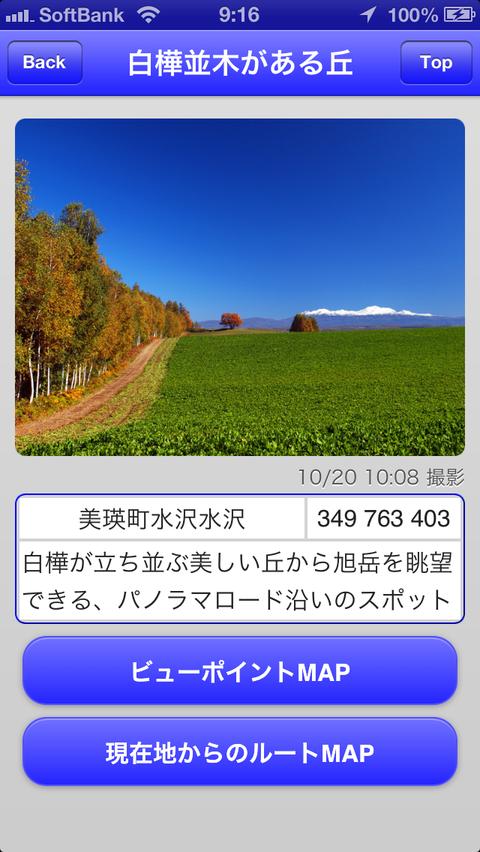 data_703