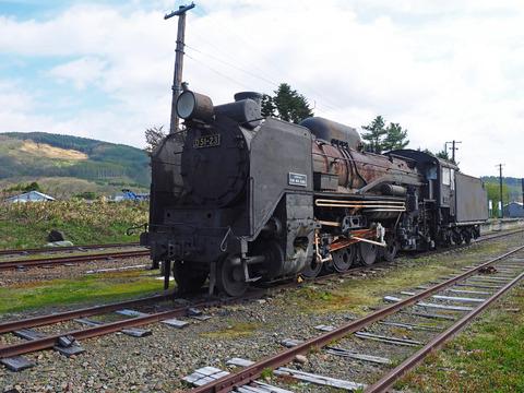 P5050037