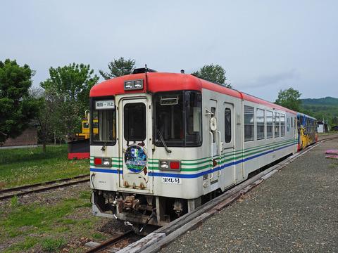 P5300208