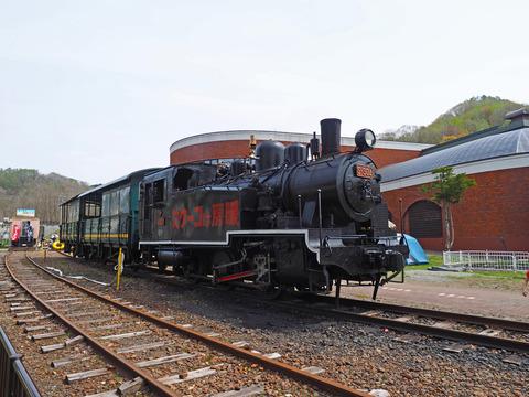 P5030409