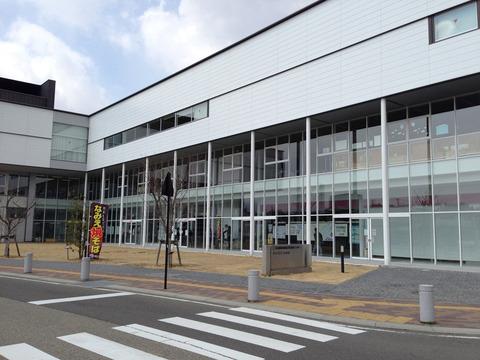 二本松市市民交流センター