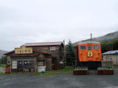 20120909_07