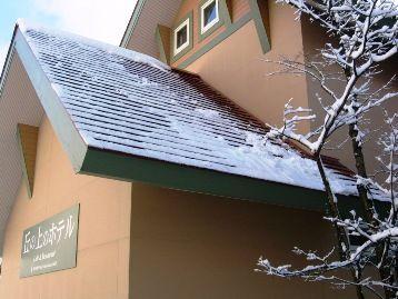 今日の草津丘の上のホテルは・・・初雪