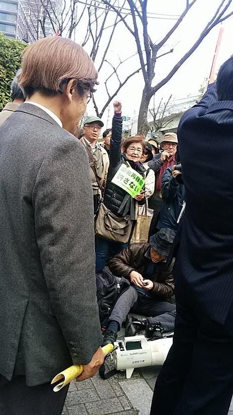 2017年3月28日大阪高裁高浜3・4号機仮処分取消決定