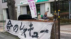 3月31日(金)福井県庁前 再稼働反対ランテタイムアピール・金曜デモ