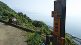 薩垂峠からの素晴らしい眺め