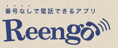 logo_reengo_ja