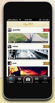 screenshot_64