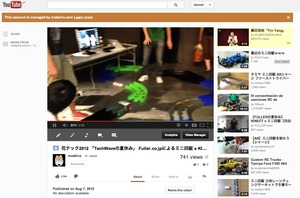 YouTubeがストリーミング音楽サービスを年内開始 【増田 @maskin】 : TechWave