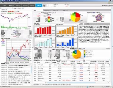 NetWeb-2