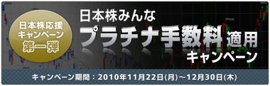 日本株-1