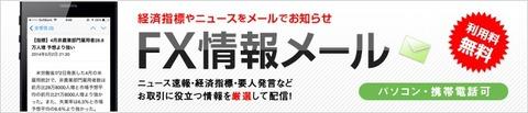 2014-05-30_154801
