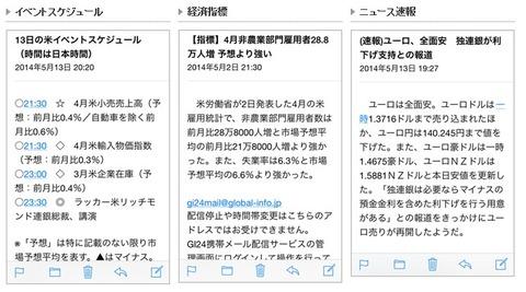 2014-05-30_154842